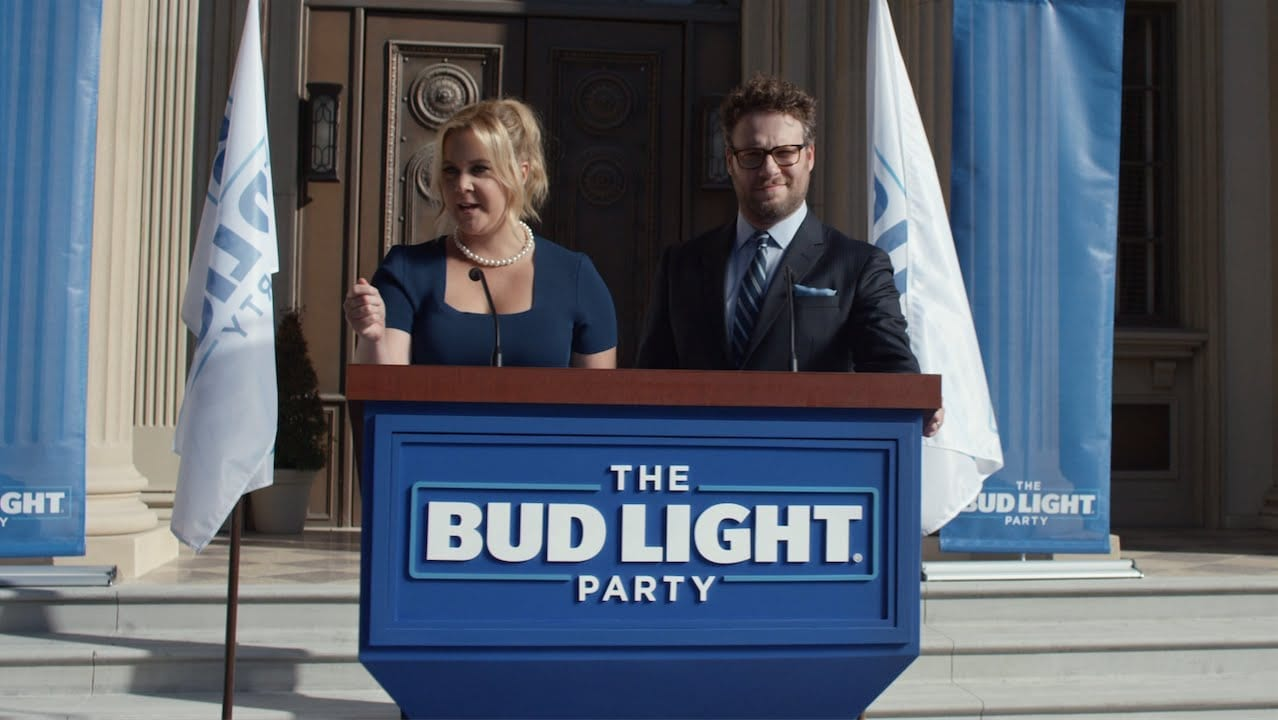 Bud Light: Amy Schumer And Seth Rogen   Super Bowl 2016 Commercial   DAILY  COMMERCIALS
