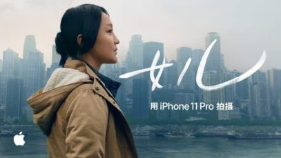apple-commercials